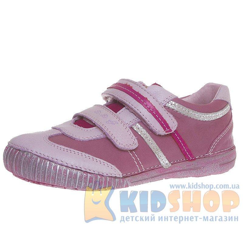 5376da5664a5d2 Туфлі D. D. Step 036-44 BL для дівчаток підлітків купити в інтернет ...