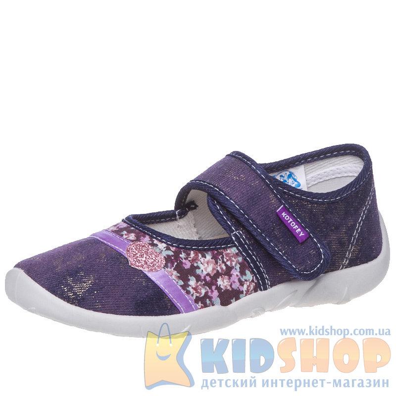 Купить Текстильна взуття Котофей 431033-71 в Киеве по цене 325 грн ... 799f0dee4f86d